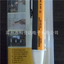 感应电笔1AC-D电笔测电笔VD02VD01
