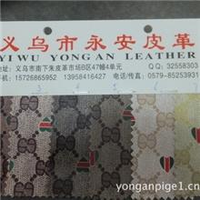 pvcpvc人造革人造皮革pvc皮革义乌皮革pvc皮革面料纺织皮