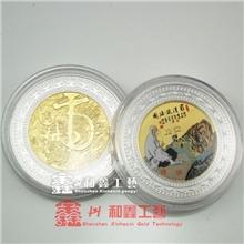 鑫和鑫供应十二生肖双色纪念币定做彩印logo纪念币礼品纪念币