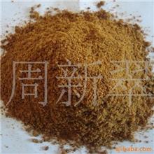 供应高能量产品--米糠饼