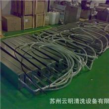 制造超声波清洗设备/维修超声波振板/投入式振板0512-57614001