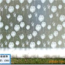 厂价大量批发高级彩印磨砂窗花贴.玻璃纸
