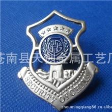 有开模具生产能力厂家砂白色蓝色烤漆大小老保安胸号牌帽徽