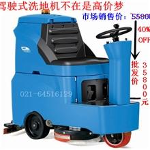 双十一火热促销容恩QQ洗地机驾驶式洗地机那家好