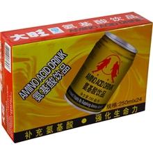大旺氨基酸饮品功能饮料补充能量饮品保健饮品饮品批发