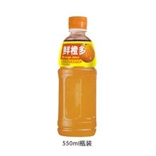 大旺鲜橙多550ml瓶装橙汁鲜橙多批发