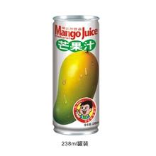 238ml芒果汁饮料浓缩芒果汁芒果汁批发