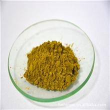 厂家供应优质脂溶性抗氧化剂鼠尾草酸油5%-20%