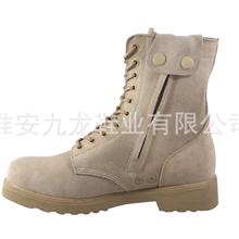 [厂家直供]沙漠军靴