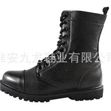 [厂家直供]军靴定做