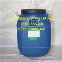 专业提供速干白乳胶环保白乳胶义乌白乳胶白乳胶价格