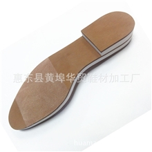 新上市新款EVA鞋底,TPR鞋底彩色泡沫鞋底,女鞋凉鞋底厂家直销