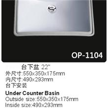 供应欧普卫浴陶瓷洁具陶瓷艺术盆洗脸盆台下盆OP-1104
