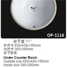 供应欧普卫浴陶瓷洁具陶瓷艺术盆洗脸盆台下盆OP-1116