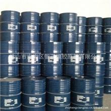 大量供应乳胶|泰国进口天然乳胶