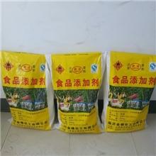供应食品级硫磺