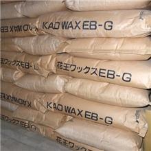 日本花王EBG润滑剂