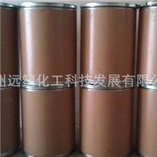 荧光增白剂CBS-127