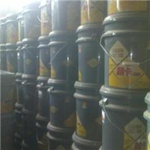 供应长城系列润滑油,防冻液及其它品牌防冻液