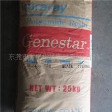 供应PA9TG2330-NC标准产品