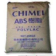 供应ABS/台湾奇美/PA-777E标准产品