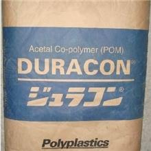 POM/日本宝理/CW-01标准产品