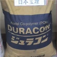 POM/日本宝理/ES-5标准产品
