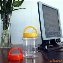 批发1L塑料瓶,塑料瓶,pet塑料瓶,一公斤塑料瓶pet蜂蜜包装瓶
