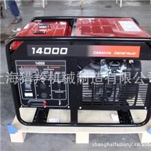 L3100发电机发电机组汽油发电机汽油发电机组