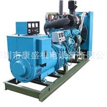 广西玉柴发电机发电机组75KW120KW250KW