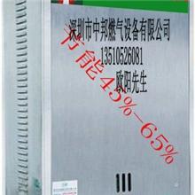 深圳市中邦节能设备公司生产蒸气机蒸气小锅炉厂家直销