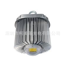 供应高品质特价工矿灯无极工矿灯道路照明灯专业生产