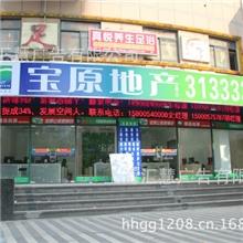 上海汇慧广告有限公司