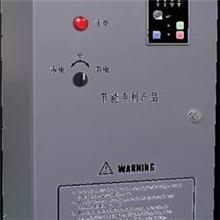 空压机节电器国产节电器价格进口节电器品质