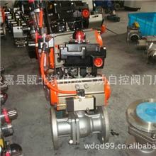 气动法兰球阀、气动阀门、阀门Q641F、球阀、控制阀
