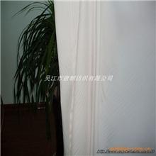 天然竹纤维面料