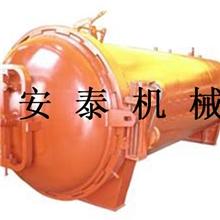 电硫化罐价格咨询