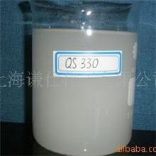 供应锰系磷化液(专用表调剂)