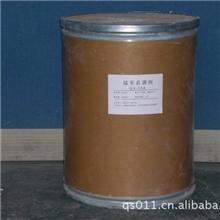 供应锰系磷化专用表调剂