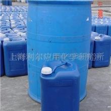供应高级镀镍光亮剂电镀添加剂金属加工助剂(图)