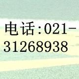 苔黑酚(6153-39-5)