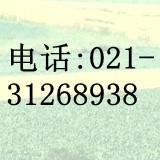 乙基丙二酸二乙酯(133-13-1)