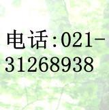 四氢-2,5-二甲氧基呋喃(696-59-3)
