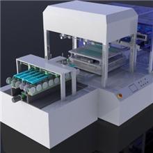 全自动CCD对位网印机