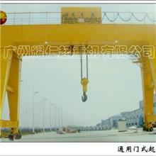 厂家生产桥式、门式起重机