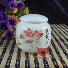 陶瓷茶叶罐【牡丹】茶叶罐密封罐