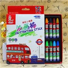 罗弗家族18色油画棒环保无毒可水洗油画棒批发美术学习用品批发