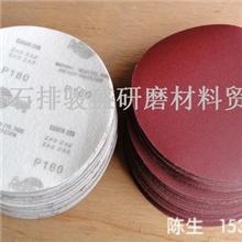 SupremeCAN-200拉绒干砂纸