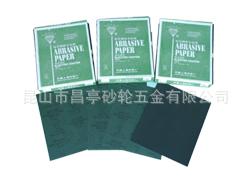 批发供应上海钻石砂纸/优质水砂纸