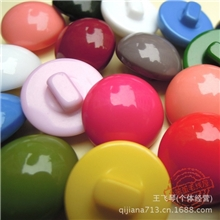 DIY钮扣专卖珍珠扣子蘑菇扣半圆毛衣大衣扣16色17mm